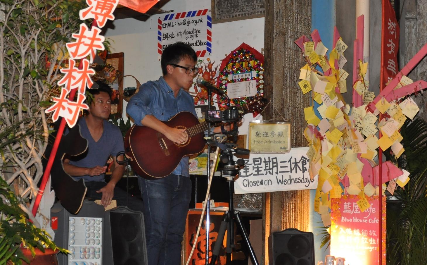 6 - concert blue house