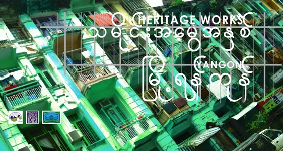 Heritage Led Urban Regeneration Plan Yangon